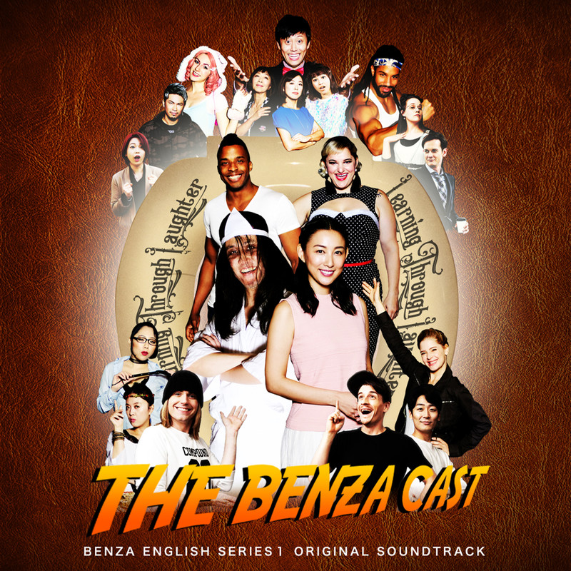 Benza English Series 1 -Original Soundtrack-
