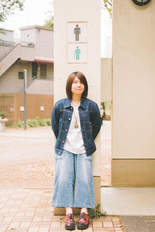 Kuyuki