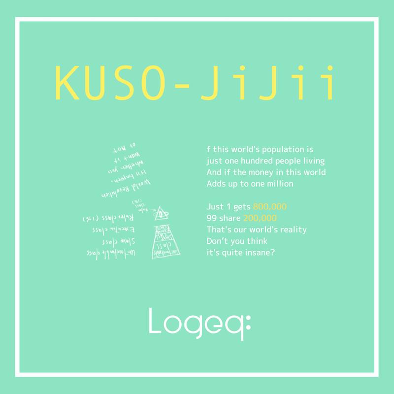 KUSO-JiJii
