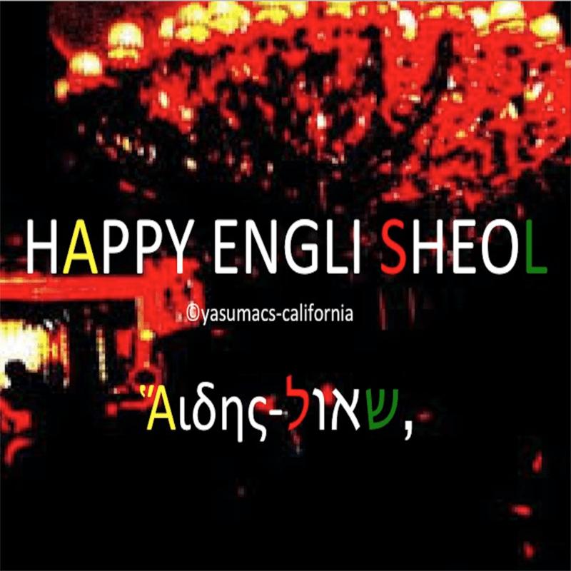 Happy Engli shoL(English lesson1_HB)