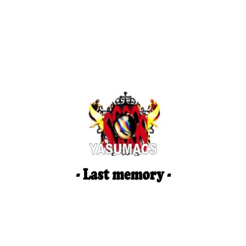 SSSSSS - Last memory -