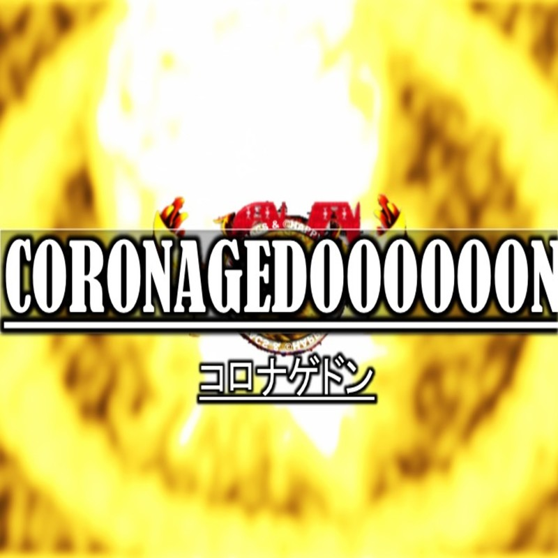 CORONAGE DOOOOOON