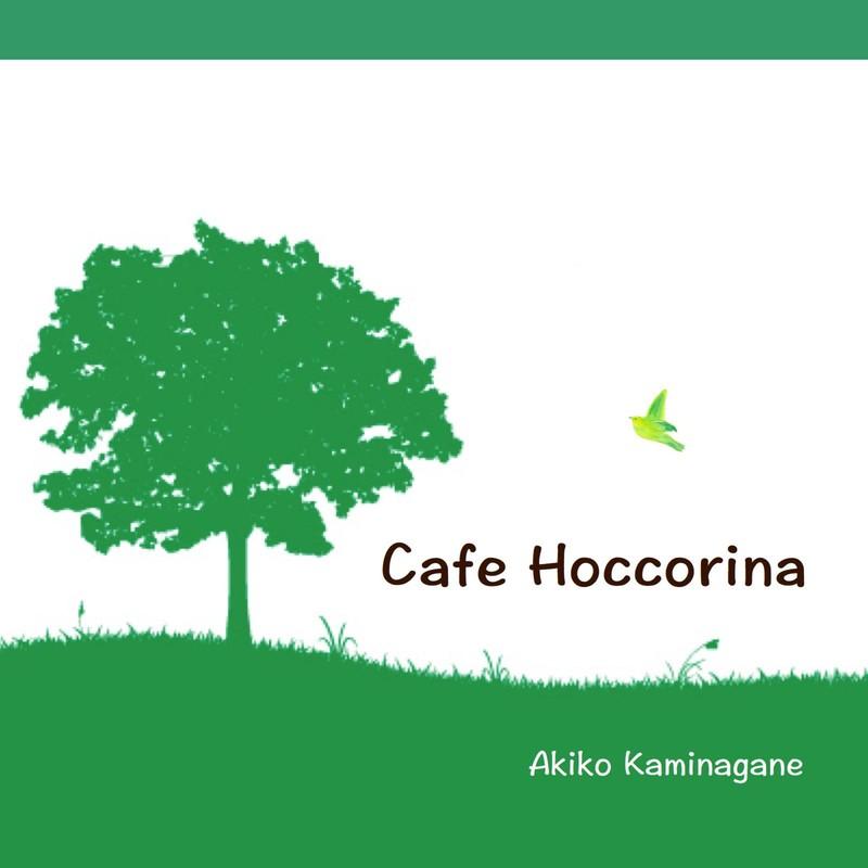 Cafe Hoccorina
