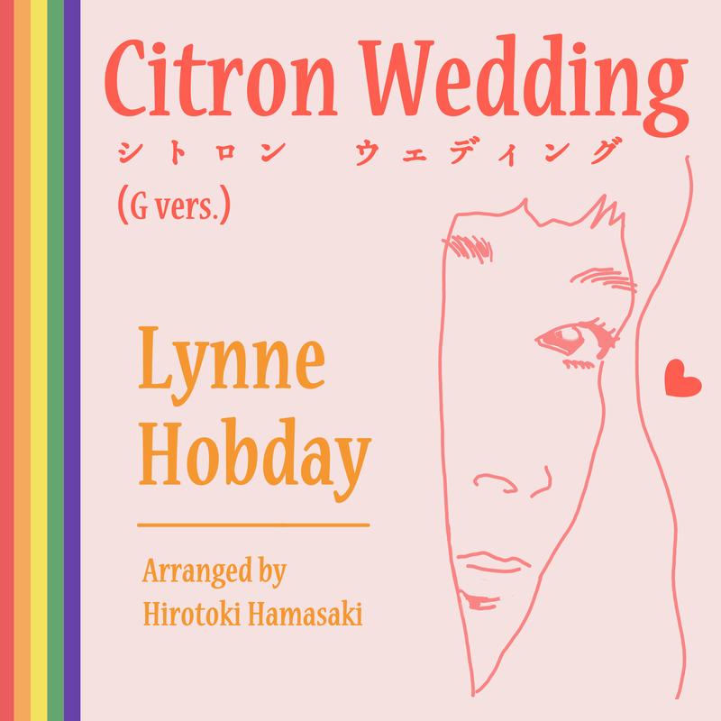 Citron Wedding (G Vers.)