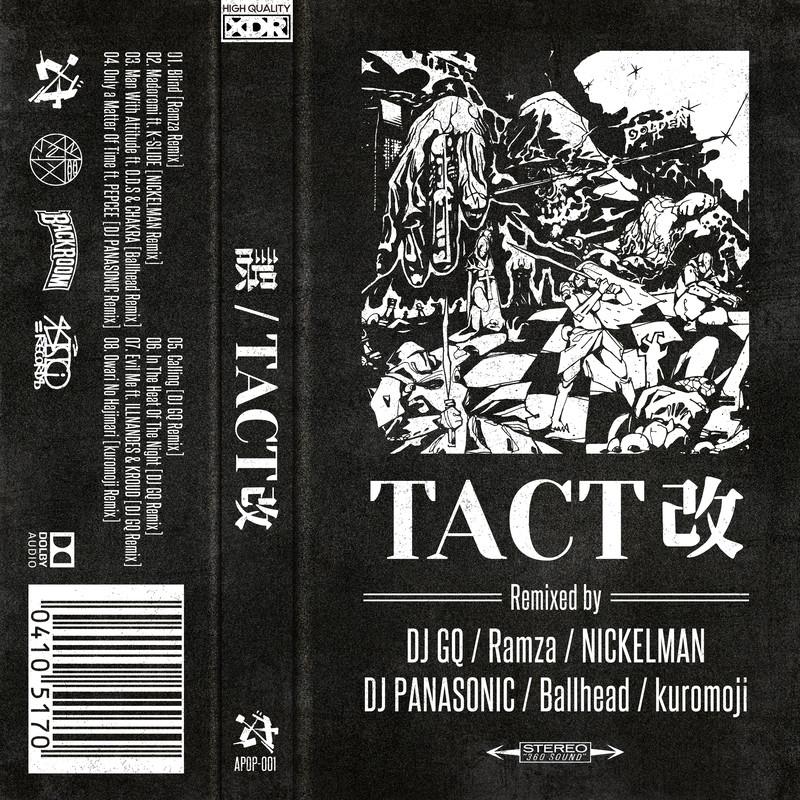TACT改