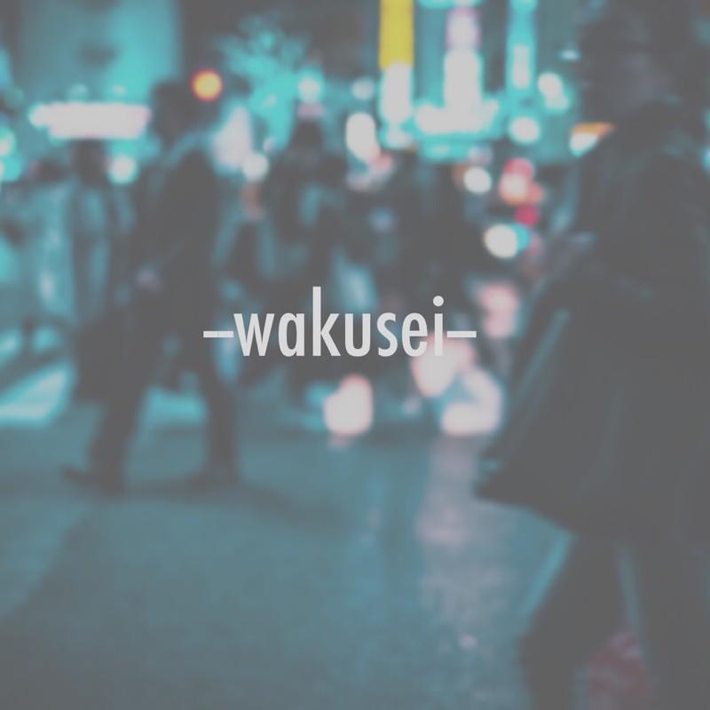 --wakusei--