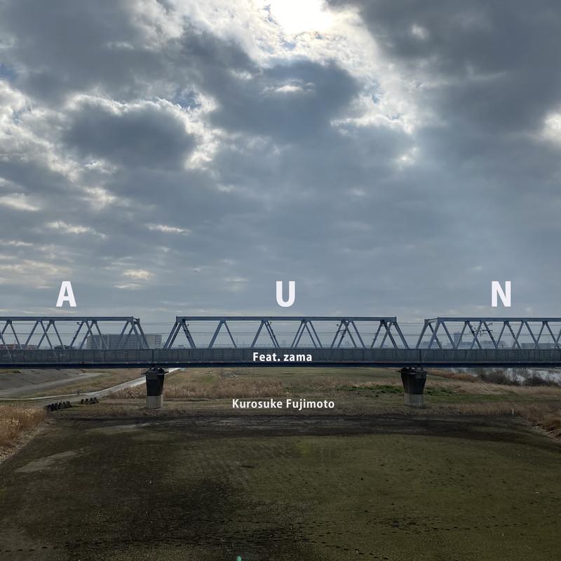 AUN (feat. zama)