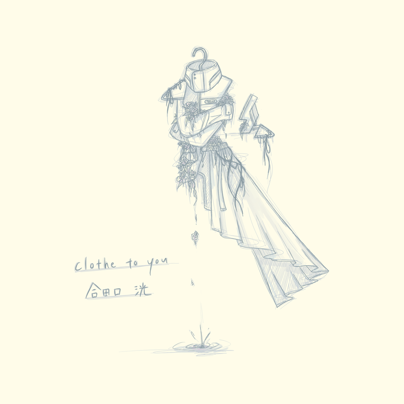 clothe to you
