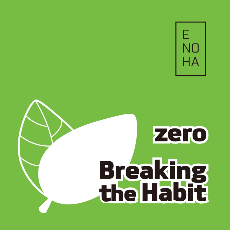 zero / Breaking the Habit