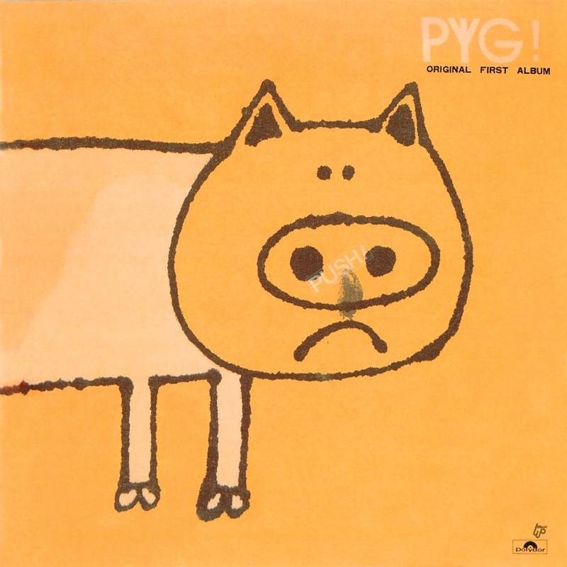 PYG! (Original First Album)