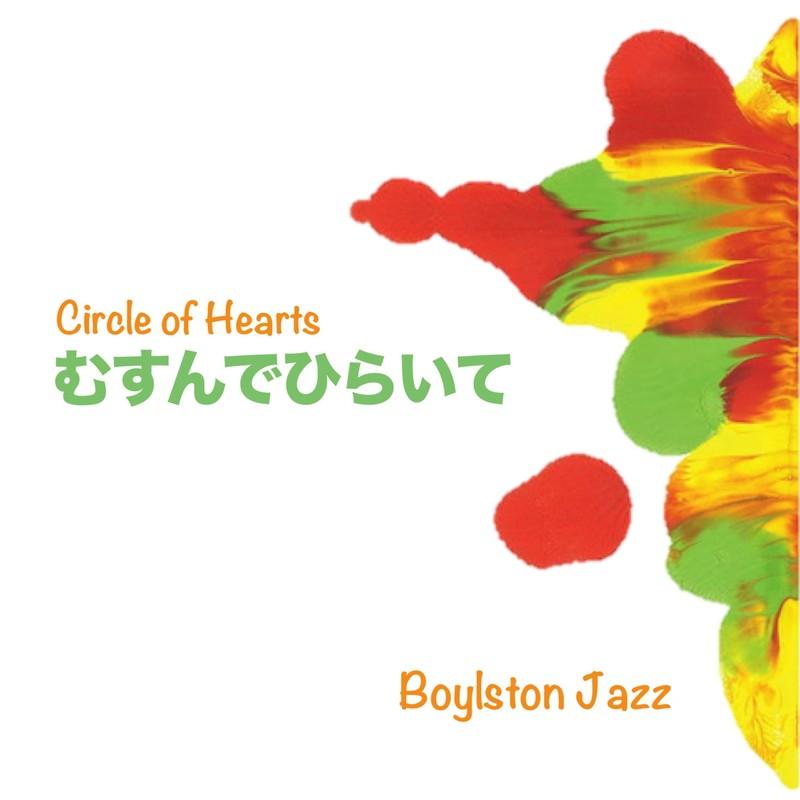 Musunde-Hiraite ~Circle of Hearts~