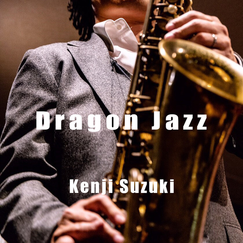Dragon Jazz