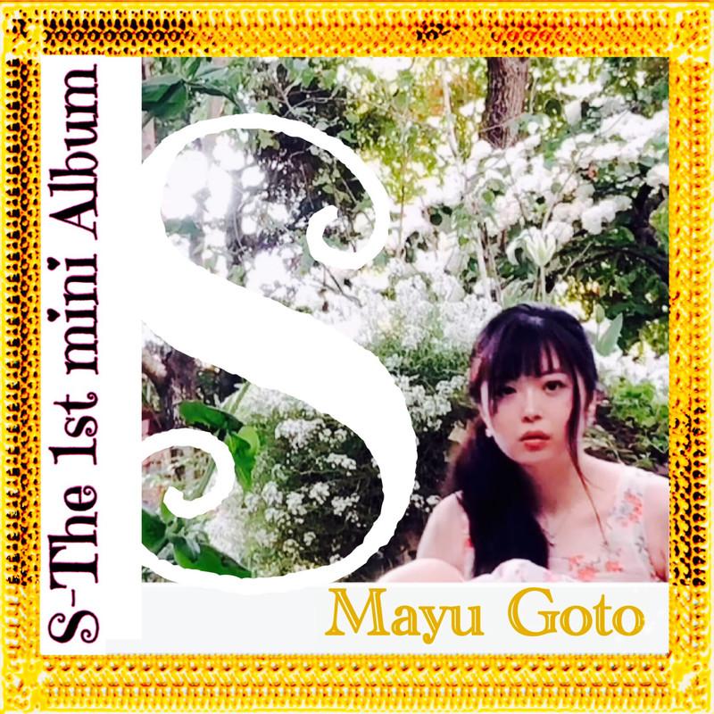 S - The 1st Album