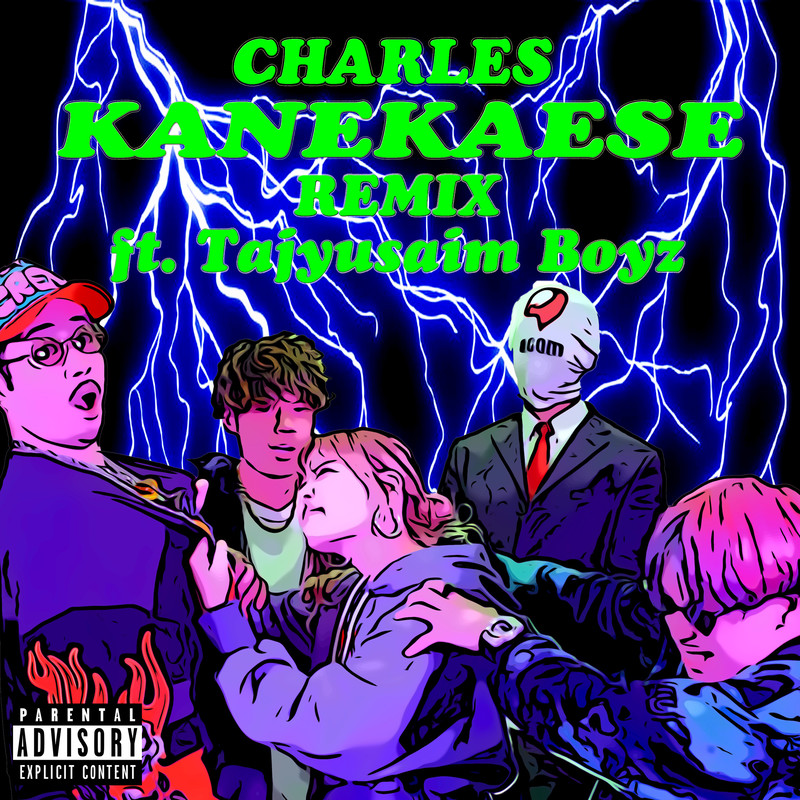 金返セ (Remix) [feat. Tajyusaim Boyz]