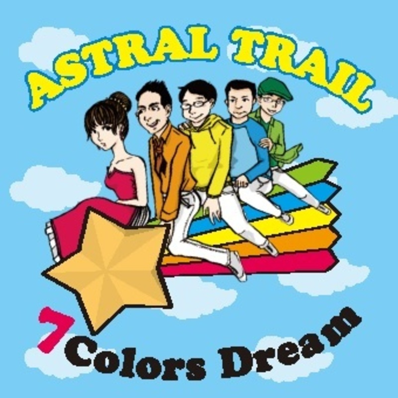 ASTRAL TRAIL
