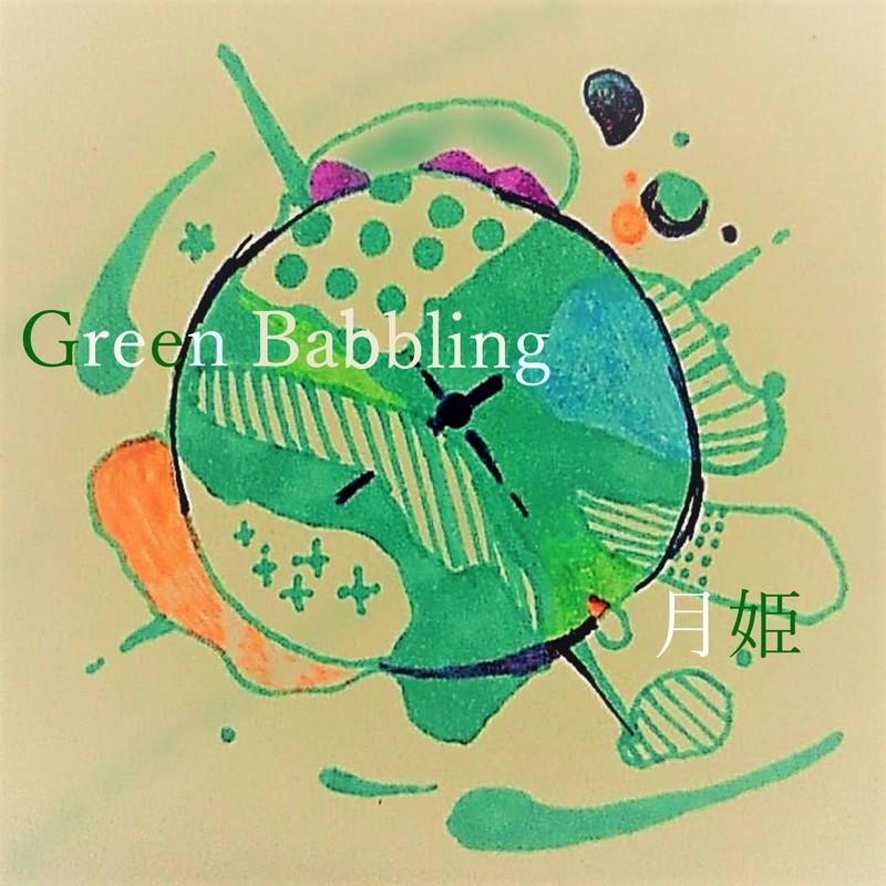 Green Babbling