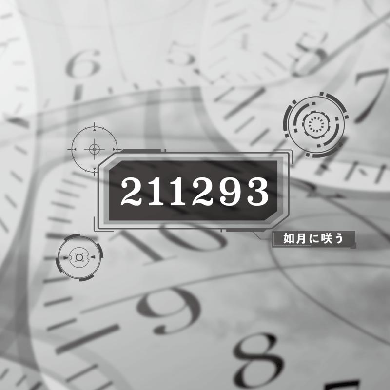 211293