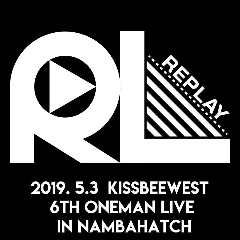 REPLAY -なんばHatch公演-