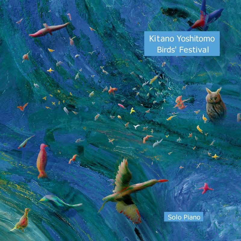 鳥たちの祭典