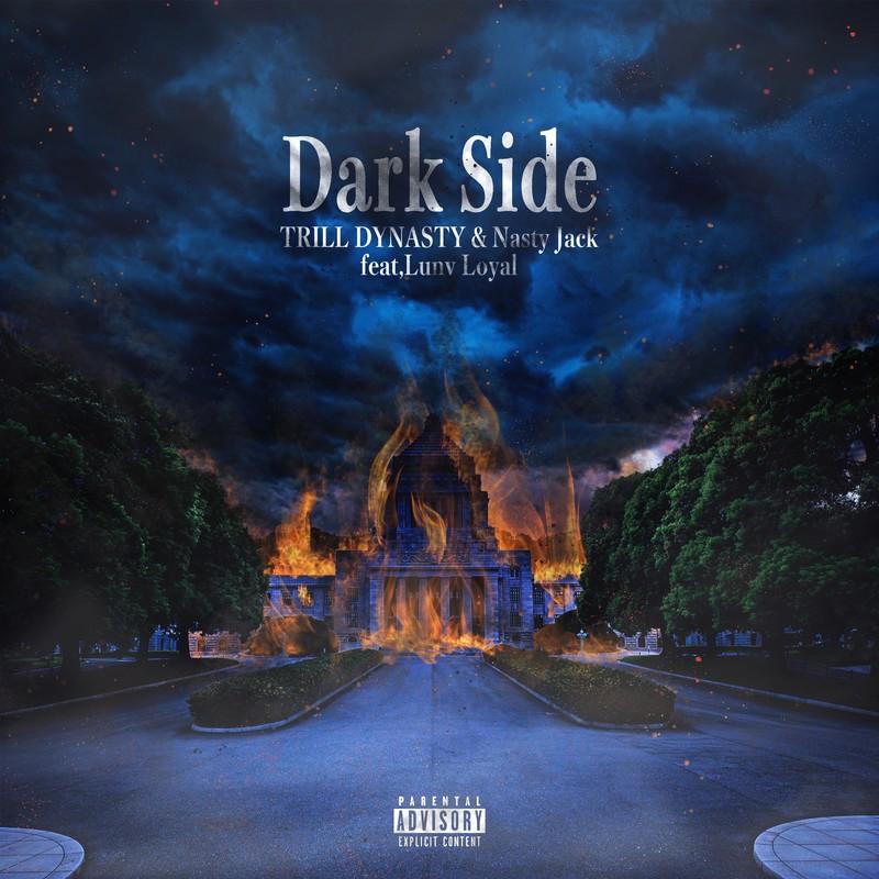 Drak Side (feat. Lunv Loyal)