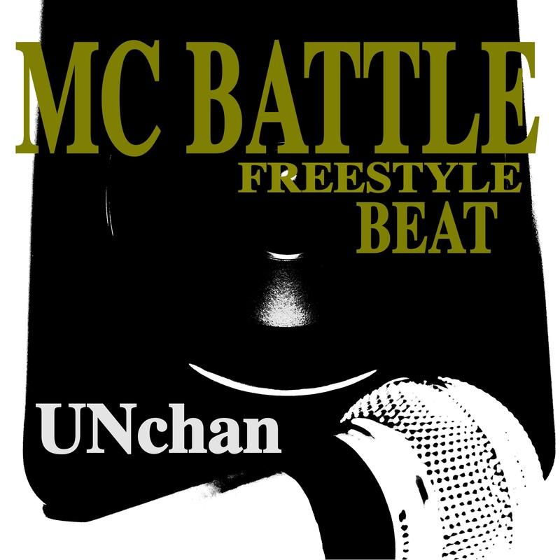 MC Battle Beats