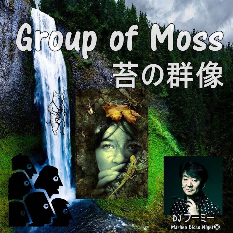Group of Moss