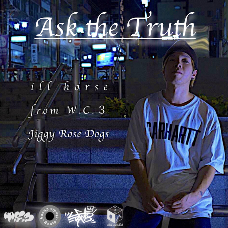 Ask the Truth