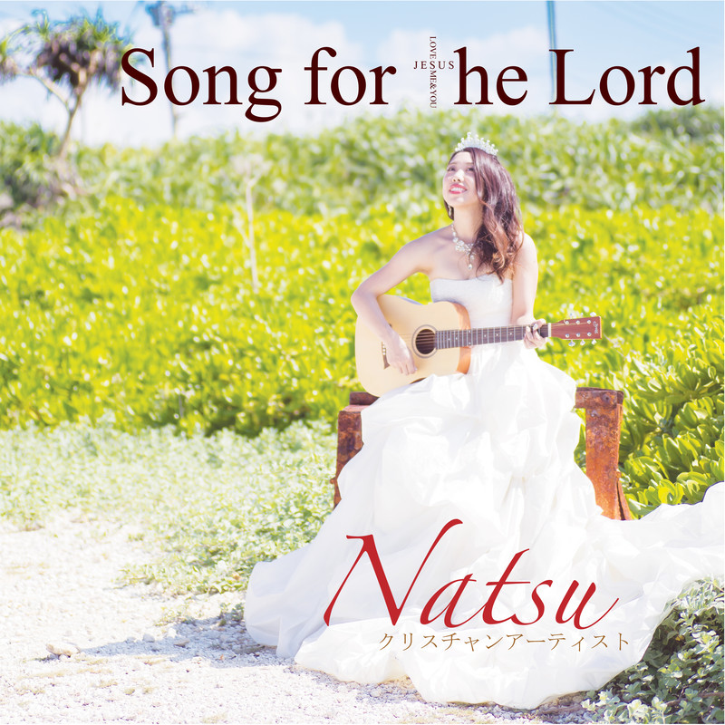Song for the Lord