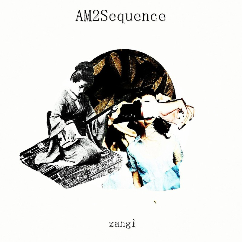 AM2Sequence