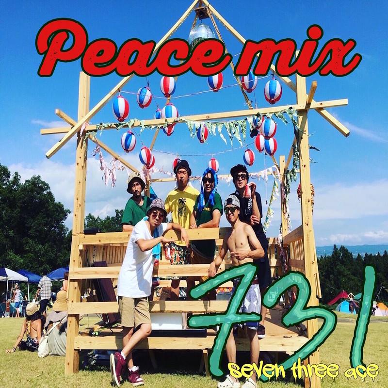 Peace mix