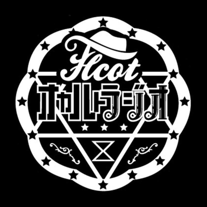 THC OCCULT RADIO