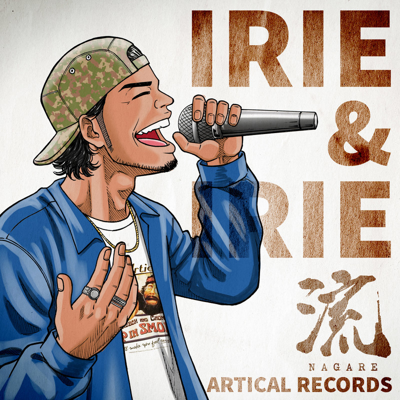 IRIE&IRIE