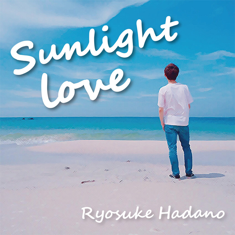 Sunlight Love