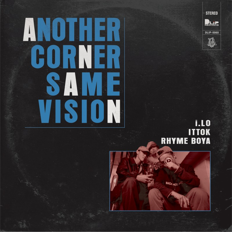 ANOTHER CORNER, SAME VISION