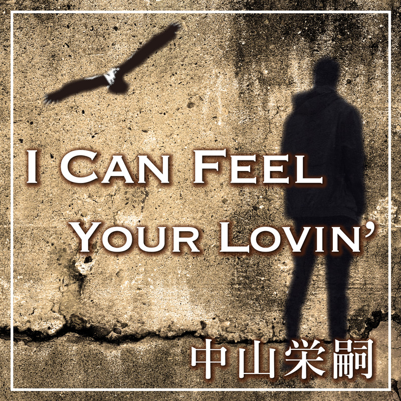 I CAN FEEL YOUR LOVIN