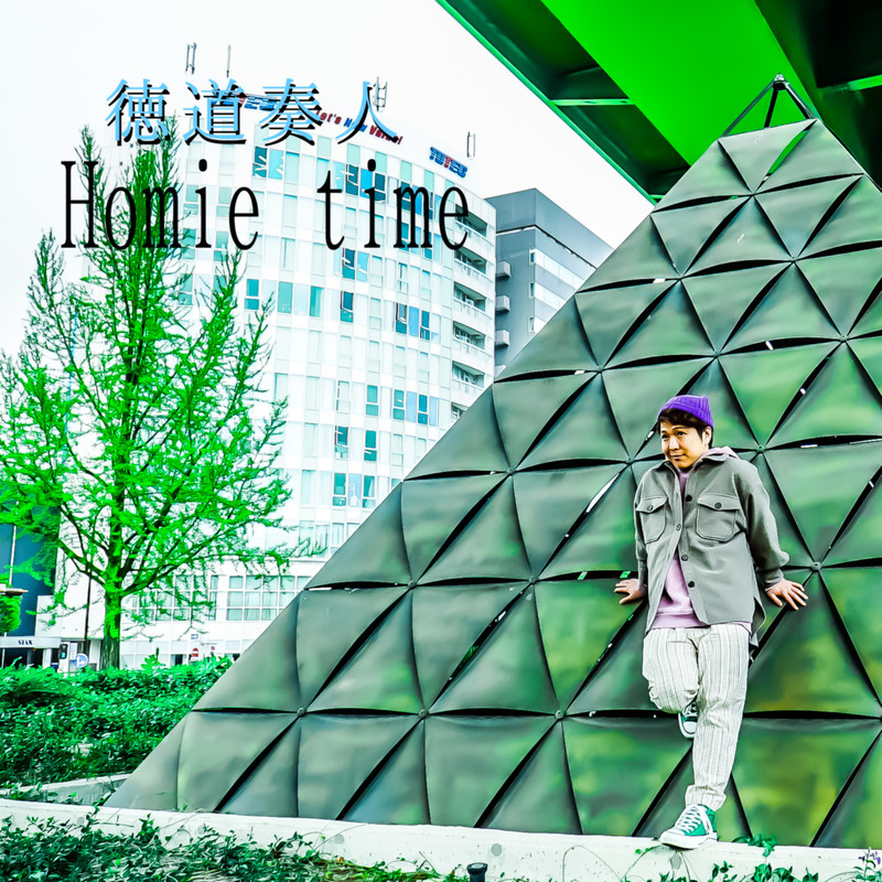 Homie time (feat. 関口シンゴ)