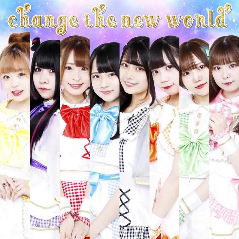 change the new world