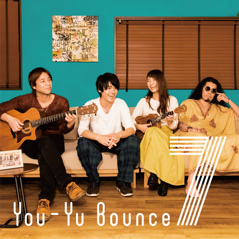 You-Yu Bounce7