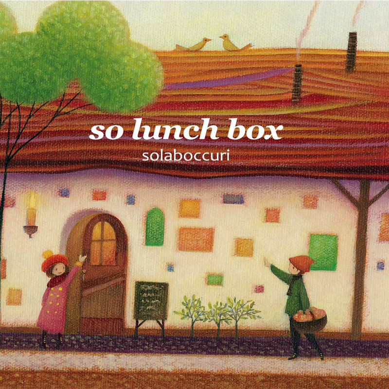 so lunch box