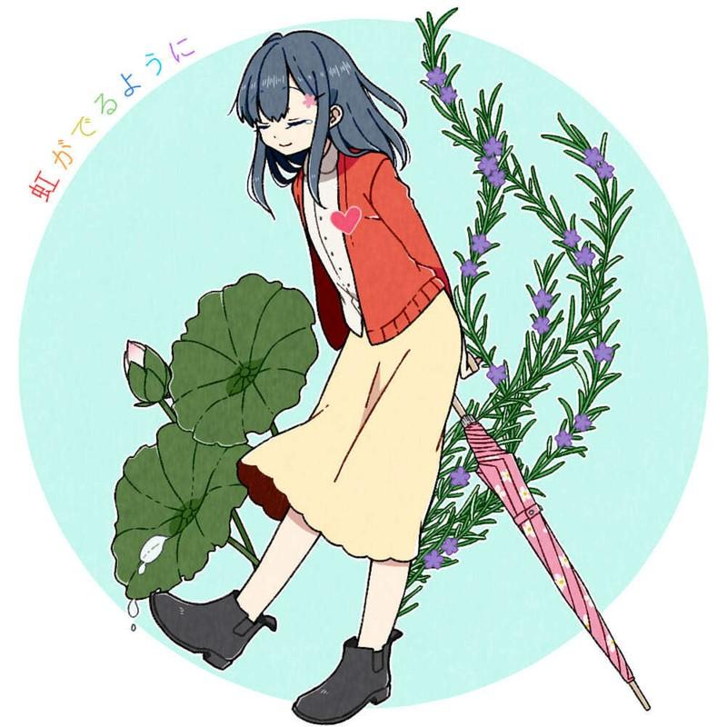 虹がでるように (feat. ハルタルリ)