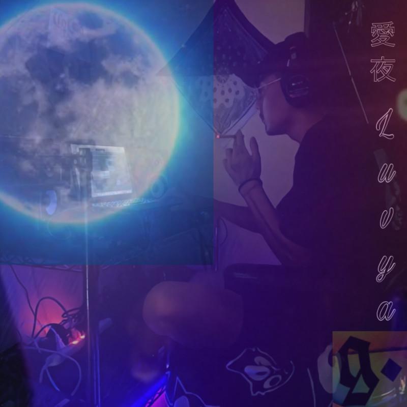 愛夜luvya (feat. LAFA