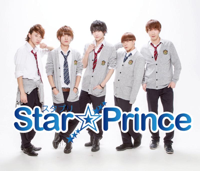 StarPrince