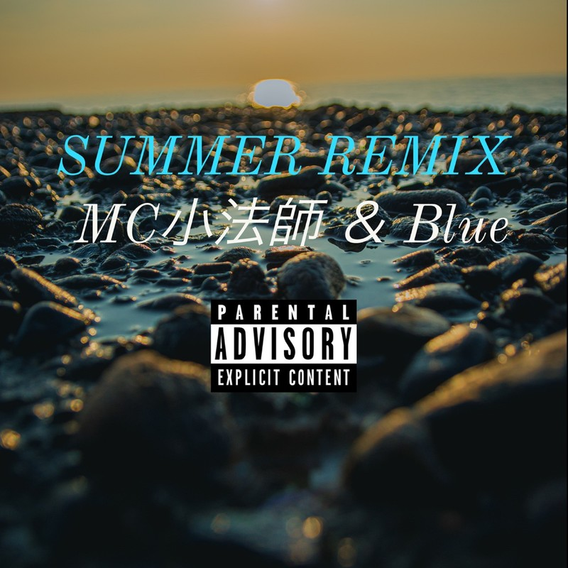 Summer (REMIX)