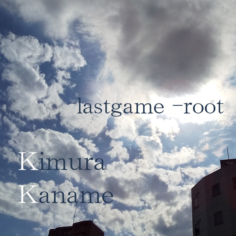 lastgame -root-