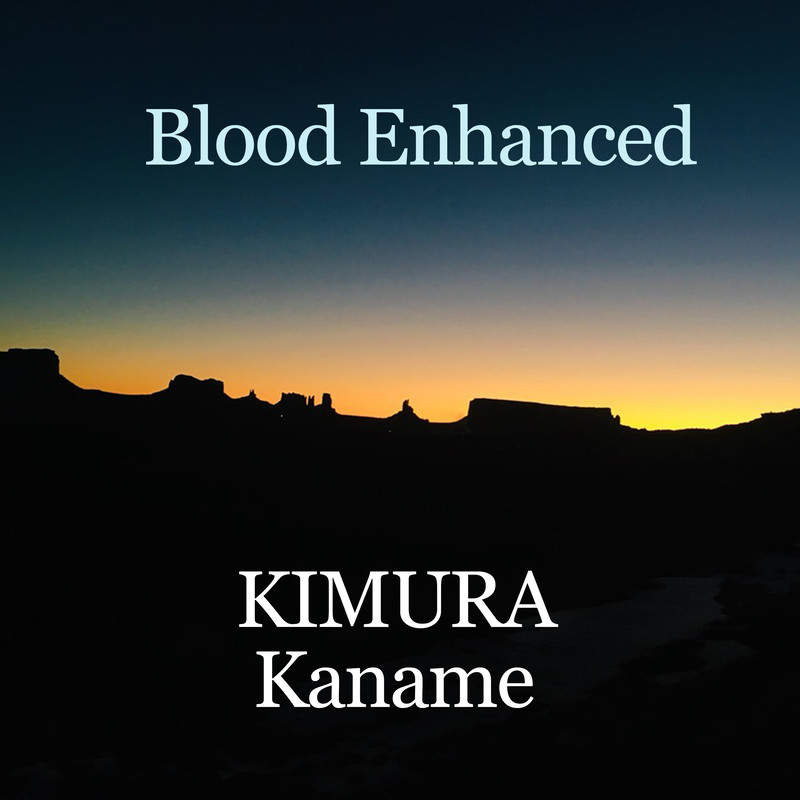 Blood Enhanced