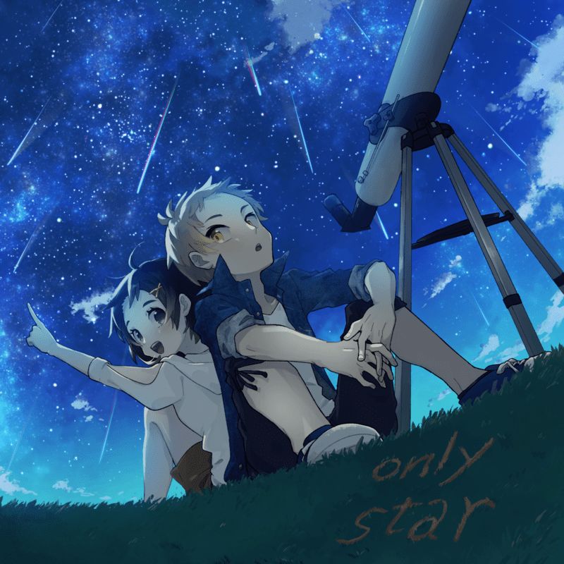 Only star