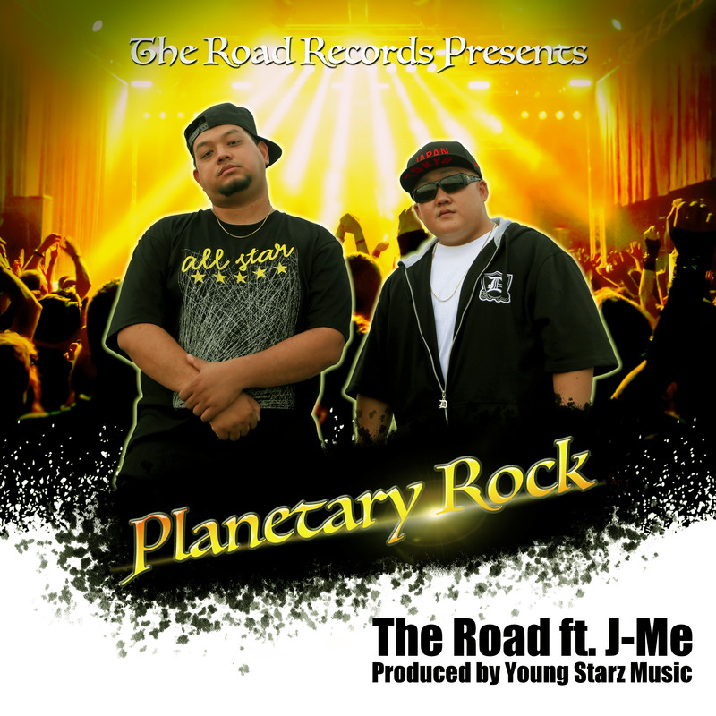 Planetary Rock (feat. J-Me)