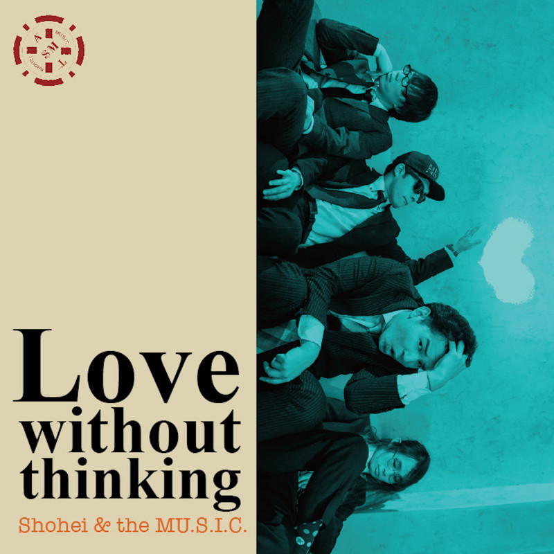 Love without thinking