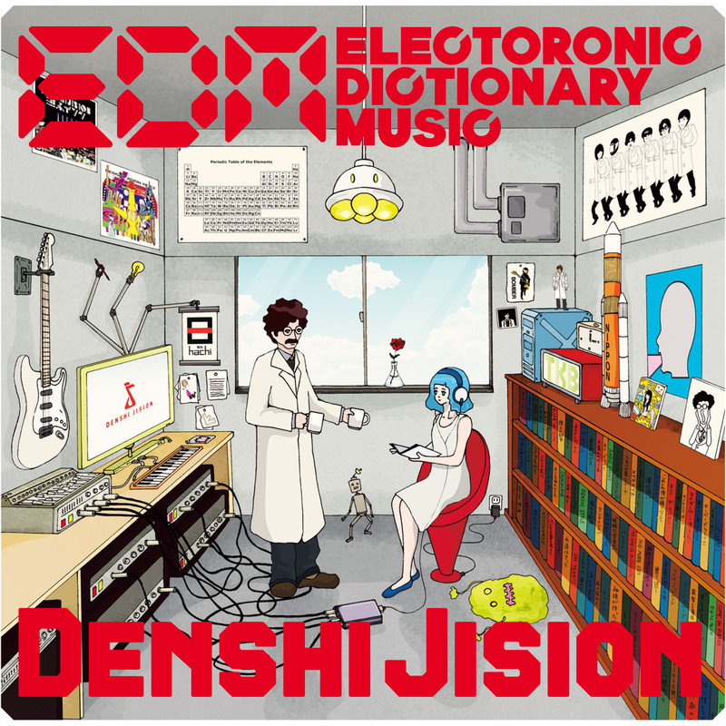 EDM -Electronic Dictionary Music-
