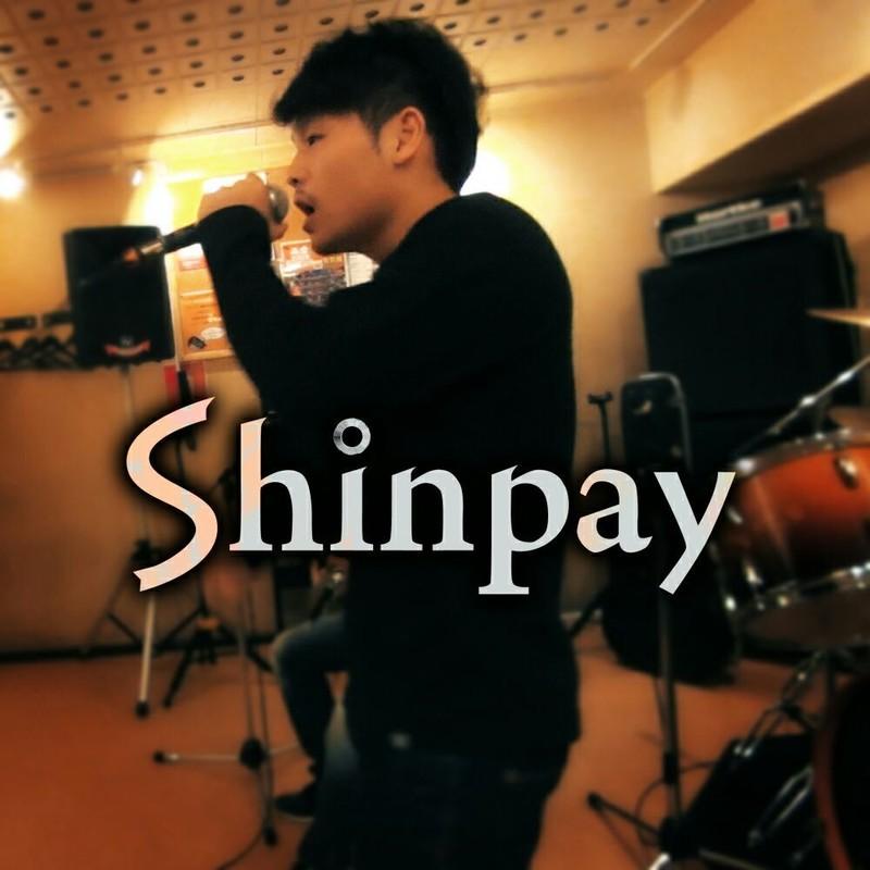 Shinpay